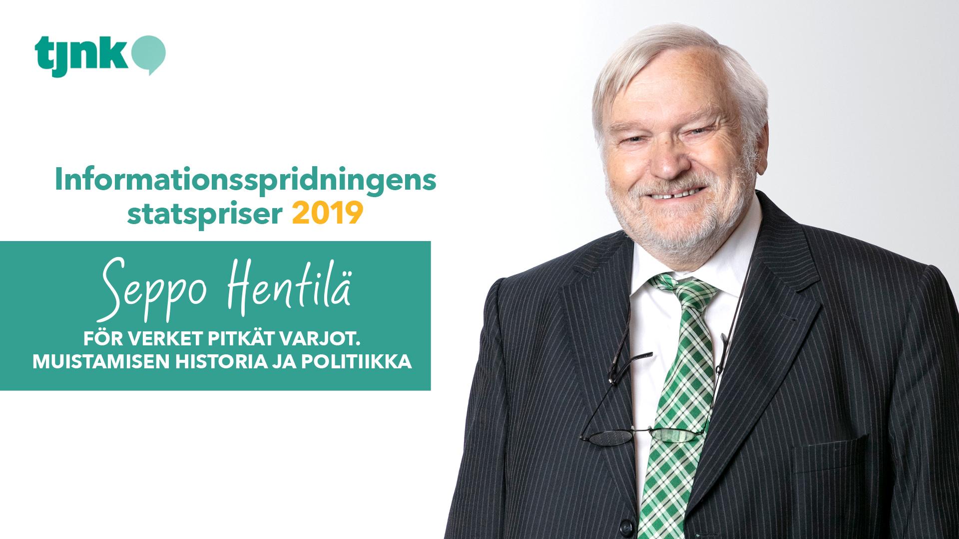 Seppo Hentilä